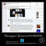 Отзывы Tarotribe.ru