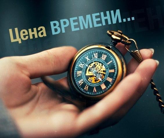 ачс стоимость 1 часы авиационные
