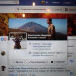 Отзыв на Tarotribe.ru
